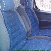 Ортопедическое сиденье для автомобиля 50х110 (из лузги гречихи)