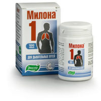 Милона-1  для дыхательных путей 100т.