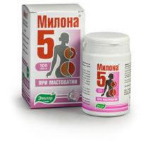 Милона-5 при мастопатии 100 т.