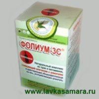Фолиум 3С, гранулы, 25 гр.