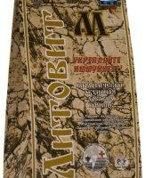 Литовит-М, пищевая глина, 150 гр. (Арго)