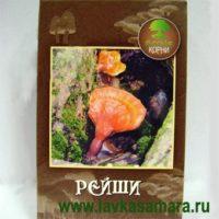 Рейши, гриб, 10 гр. (Ganoderma Lucidum, трутовик лакированный, линьчжи, линчи), Интерком
