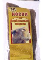 Носки-гольфы из верблюжей шерсти