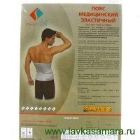 Пояс эластичный медицинский согревающий (размер 3М)