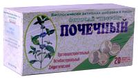 Нефрон, почечный чай, 20 пак. (СОИК)