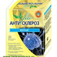 Антисклероз №39 (20 пакетиков)
