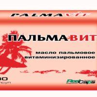 Пальмавит (масло пальмовое в капсулах) 80 капсул