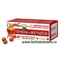 "Комплекс масел ""Печень+желудок"" 100 капс. (СибКрук)"
