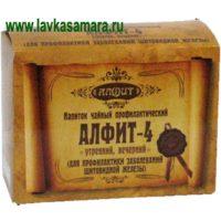 Алфит №4 Щитовидный  (60 брикетов)