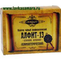 Алфит №13 Климактерический  (60 брикетов)