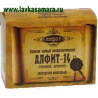 Алфит №14 Желудочно-кишечный (60 брикетов)