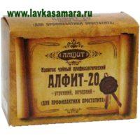 Алфит №20 Простатический  (60 брикетов)