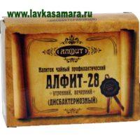 Алфит №28 Дисбактериоз  (60 брикетов)