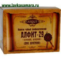 Алфит №29 При аритмии  (60 брикетов)