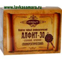 Алфит №30 Панкреатит  (60 брикетов)
