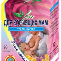 Фиточай №26 «Для кормящих мам», 20 пак.