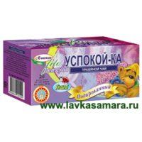 Фиточай Детский йодированный Успокой-ка №28 (AG Company), 20п.