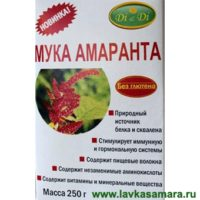Мука амарантовая без глютена 250 гр.Бионова
