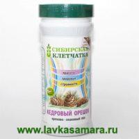 Клетчатка Сибирская Кедровый орешек 280 гр.