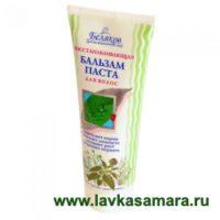 """Бальзам-паста для волос """"Доктор Беляков"""" (НОВАЯ) 250 мл."""