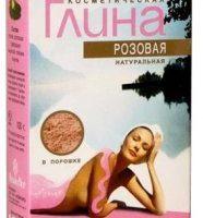 Глина розовая косметическая 100 гр.
