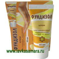 Фундизол противогрибковый крем для ногтей и кожи 30 мл.