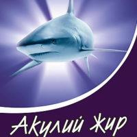 Акулий жир и петрушка, коллагеновая маска для лица 10 мл.