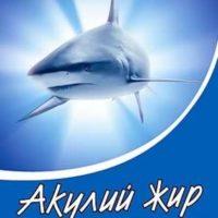 Акулий жир и женьшень, коллагеновая маска для лица 10 мл.