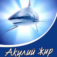 Акулий жир и фукус, коллагеновая маска ультралифтинг для лица и шеи 10 мл.