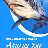 Акулий жир и ламинария, плацентарная маска для век, 10 мл.