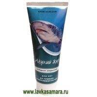Акулий жир и Бархат Амурский (крем от грибка) 75 мл.