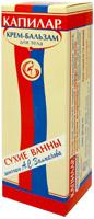 Капилар – сухой бальзам по Залманову (крем для тела) 75 мл.