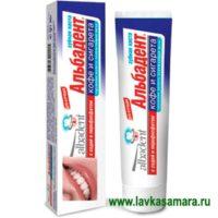 Зубная паста Альбадент Кофе и Сигарета с содой и пирофосфатом