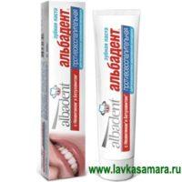 Альбадент Зубная паста Противовоспалительная от пародонт. с неовитином и бетулавитом, 105 гр.