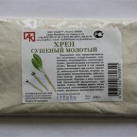 Хрен сушеный молотый 100 гр. (Кадр-9)