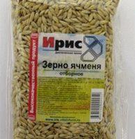 Зерно ячменя (Ирис) 250 гр.