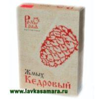 Жмых кедровый 200 гр. Эркон (Радоград)