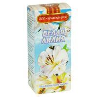 Лилия белая масло парфюмерное (Крымская роза) 10 мл.