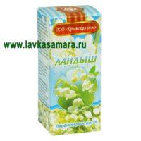 Ландыш парфюмерное масло (Крымская роза) 10 мл.
