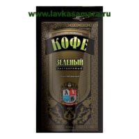 Зеленый кофе натуральный (растворимый, гранулированный) 100 гр.