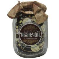 Сибирский Иван-чай ферментированный С ЛАБАЗНИКОМ, банка 100 гр.