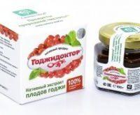 Годжидоктор – природный нативный экстракт из плодов годжи, 100 гр.
