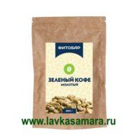 Зеленый кофе молотый Корректон 4 (СОИК) 250 гр.