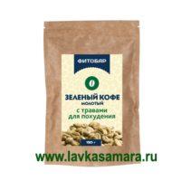 Зеленый кофе с травами для похудения Корректон 1 (СОИК) 150 гр.