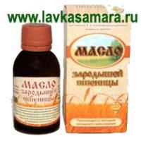 Зародышей пшеницы масло 100% СибТар, 50 мл.