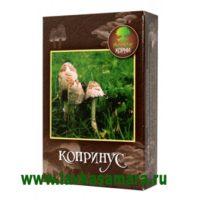 Копринус гриб, 10 гр. (антиалкогольный)
