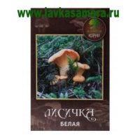 Лисичка гриб, 25 г. антипаразитарный (Интерком)