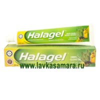 Зубная паста Halagel Herbal (Барака), 200 гр. (Зеленая)
