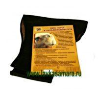 Пояс-корсет согревающий из верблюжьей шерсти
