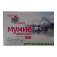 Мумие  Алтайское №30 *0,2 гр.